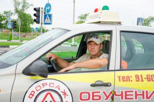 КОСТЮК АЛЕКСАНДР БОРИСОВИЧ